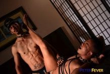 Kink 14, Leather Playtime: Rave Hardick & Alex Chu